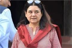 maneka gandhi to visit sultanpur on 3 day tour on january 11