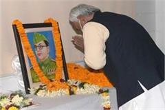 cm nitish pays tribute to netaji subhash chandra bose s birth anniversary