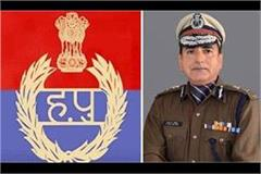 provided financial assistance to families of soldiers killed in accidents