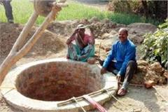 husband dug 31 feet deep in love in love