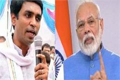 mp youth congress president vikrant bhuria s big statement