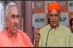 mla surendra singh opens front against bjp mp gives  land mafia