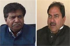 why the speaker said abhay chautala s resignation will not be valid