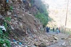 landslide in hill