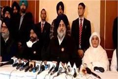 sukhbir spoke on captain amarinder singh