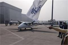 air taxi service starts from chandigarh to hisar