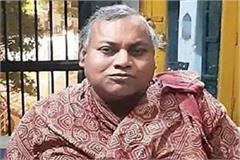 padma shri posthumously awarded to dom raja jagdish of kashi