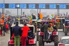 tractor in delhi and motorcycle rally will come out in chandigarh