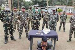 ssb jawans arrested smuggler with 1 kg of charas in west champaran