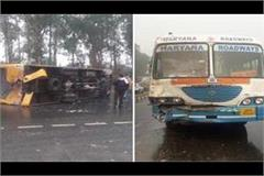 raod accident in hansi between two buses
