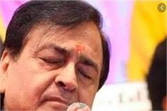 narendra chanchal popular bhajan singer dies