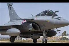 soon fighter aircraft including rafale will be able to land and fly on