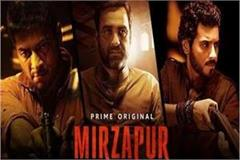 sc notice to producer and director of web series mirzapur