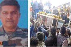 martyr naib subedar ravindra kumar was cremated