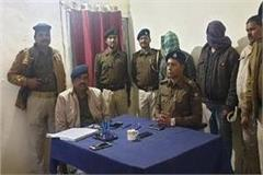 3 criminals involved in robbery arrested in supaul