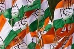 nine independent councilors of moga municipal corporation join congress party