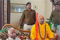 statement by shankaracharya swami atmanand saraswati