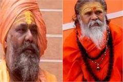 akhara parishad narendra giri took a u turn with mahant hari giri s statement