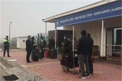 flight from adampur to delhi abruptly canceled