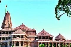 ram temple construction to be completed in 3 years