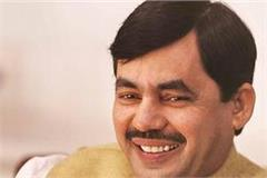 bjp made shahnawaz hussain candidate in bihar legislative council election