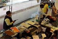 stf revealed mumbai s sensational bullion robbery