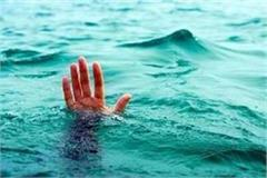 saran 21 year old youth drowned in pond due to foot slipping