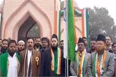 darul uloom firangi mahal madrasa hoisted the tricolor and the national anthem