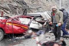 death of one due to falling stone on car