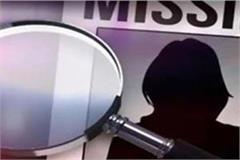 still no clue of missing girl student from kanya gurukul