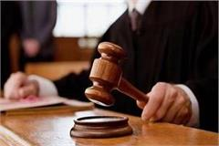 minor sentenced to life imprisonment in rape case