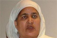 bibi jagir kaur speak against bjp