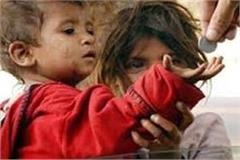 up police launched this unique scheme to stop child begging