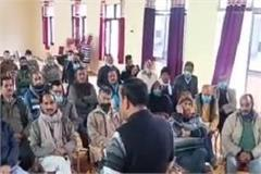 himachal transport retired welfare forum discusses solution for pension