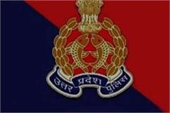 police reshuffle 57 sho and sub inspector from muzaffarnagar district