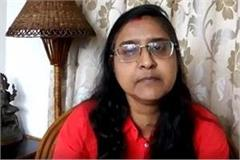 election commission cognizance of dr nutan thakur s complaint of rs 16 lakh