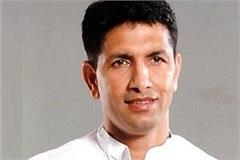 case filed against several congressmen including jeetu patwari
