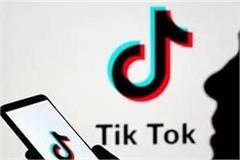 tik tok video viral