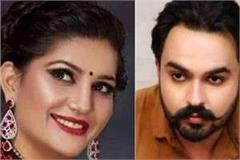 sapna chaudhary s husband veer sahu came in support of farmer