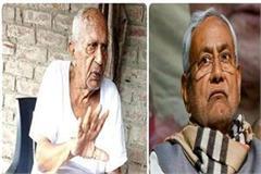former nawada mla ganesh shankar vidyarthi passes away