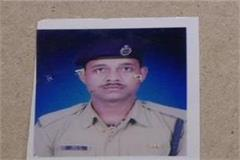 insurance company did not pay money on the death of a policeman in an accident
