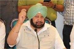 captain amarinder singh warns central