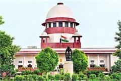 supreme court refuses to ban  love jihad  law seeks