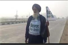 71 year old elder started marathon for farmers