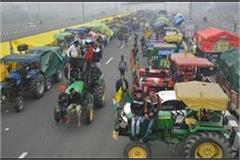 committee formed to identify missing farmers after tractor parade