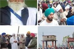 public opinion gathered in kashmir singh s funeral showed anger government