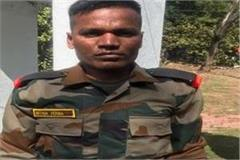 fake army man caught in mhou cantt in indore