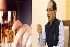 dual politics in mp on prohibition