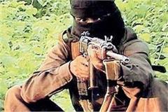 naxalite puna koda arrested from lakhisarai interrogation continues
