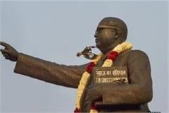 dalits installed baba ambedkar s statue if he wanted to build a toilet